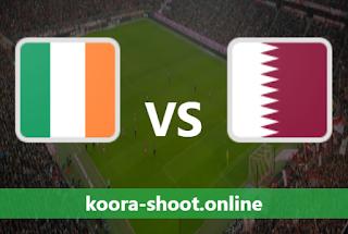 بث مباشر مباراة إيرلندا وقطر اليوم بتاريخ 30-03-2021
