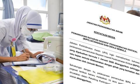 Bayaran Insentif BIPK Ditangguhkan Dan Dikaji Semula