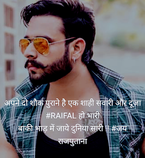 Rajput Status for whatsapp DP  wallpapers download