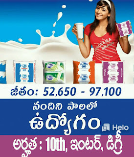 Jobs in Nandini Milk Comapany