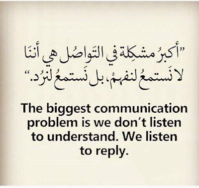 حكم وامثال عن التواصل