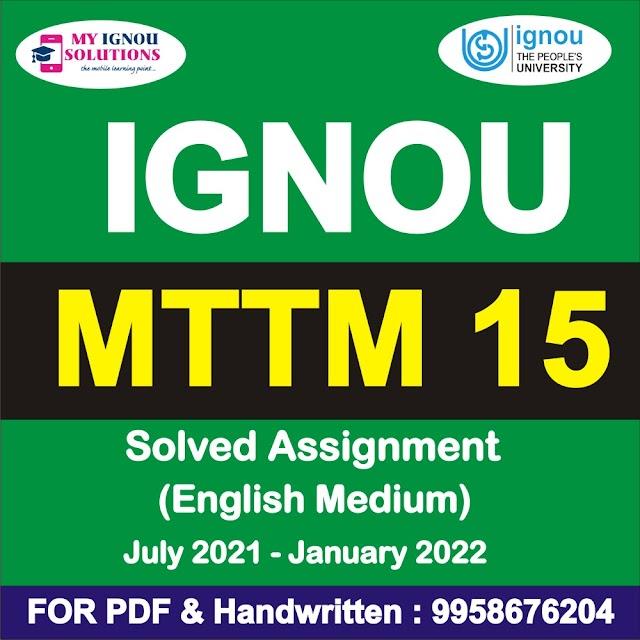 MTTM 15 Solved Assignment 2021-22