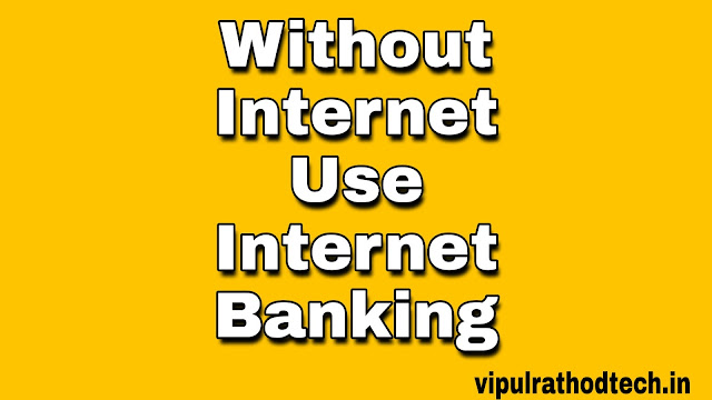 internet banking,sbi internet banking,sbi internet banking login,without internet mobile banking,how to use sbi internet banking,#how to apply an ipo without internet banking,banking without internet,how to register internet banking,what is internet banking,yono internet banking without atm card in 2min,boi internet banking,retail internet banking,mobile banking without internet