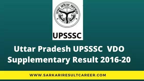 UPSSSC Jobs 2020 VDO Supplementary Result