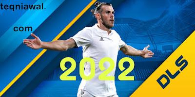 Dream league 2022 - دريم ليج 2022