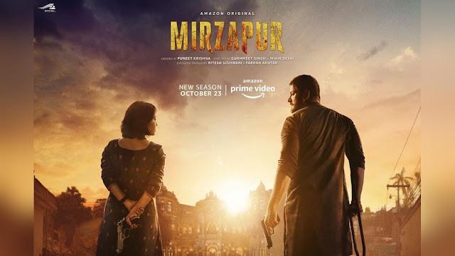 मिर्जापुर का भौकाल, बैकफुट पर आईं बड़ी फिल्में? अमेजन ने दी फेस्टिव रिलीज