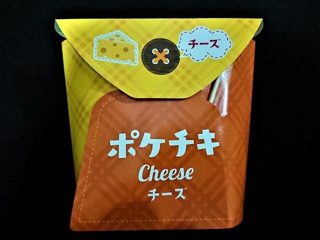 ファミリーマート ポテチキ(チーズ)