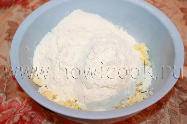 рецепт рогаликов с мармеладом с пошаговыми фото