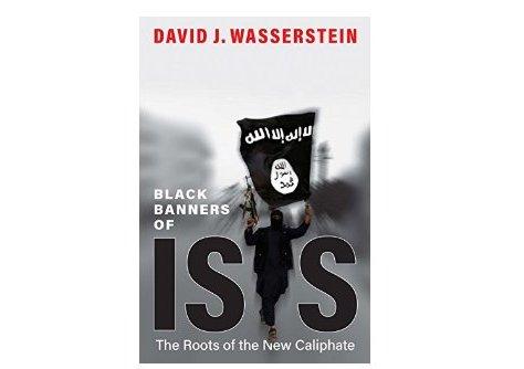 Ketika Jeroan ISIS Dibongkar