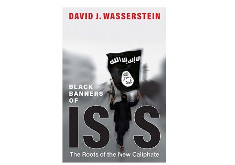 Resensi Buku: Ketika Jeroan ISIS Dibongkar