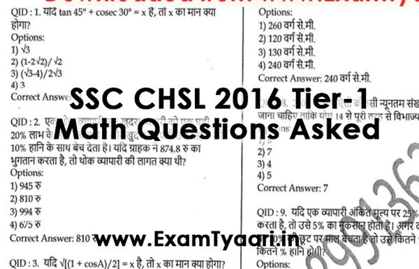 Ssc Ldc Exam Paper Pdf
