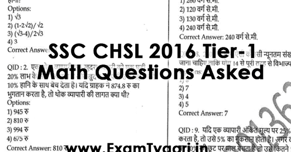 SSC CHSL 2016 Tier-1 Asked Math All Shift Questions [PDF