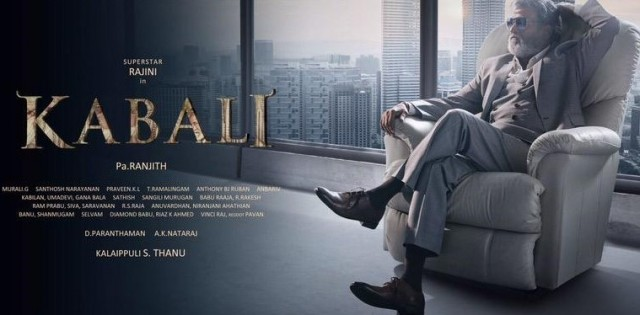 Rajinikanth, Radhika Apte Next Upcoming 2016, Tamil Movie 'Kabali' Wiki, Poster, Release date, Full Star cast