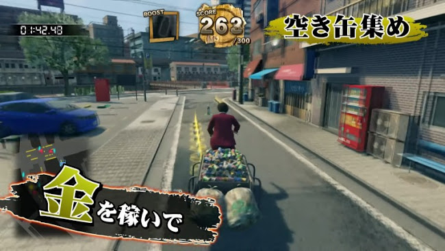 Yakuza: Like a Dragon Review for PC, Xbox ONE, Xbox Series S and PS4