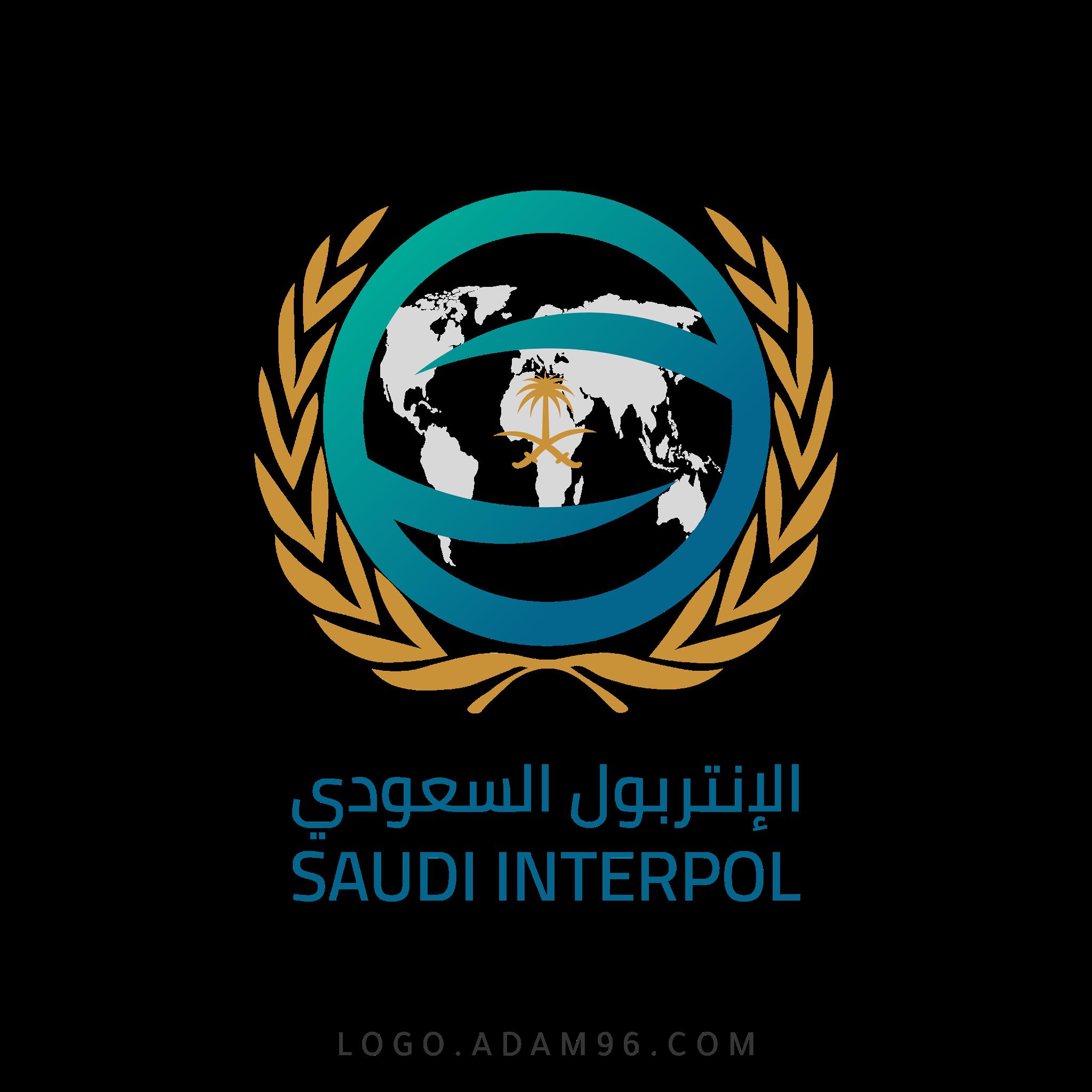 تحميل شعار الانتربول السعودي لوجو رسمي عالي الجودة بصيغة PNG