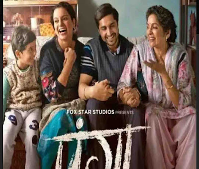 Panga Full Movie Download, panga hd movie download link, panga movie download online, panga movie download tamilrockers