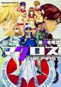 Choujikuu Yousai Macross: The First