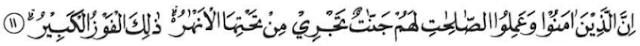 Contoh Soal Alif Lam Syamsiyah dan Qomariyah - Soal No 7