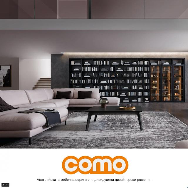 https://platform.broshura.bg/brochures/brochure_view/como/1#page=0