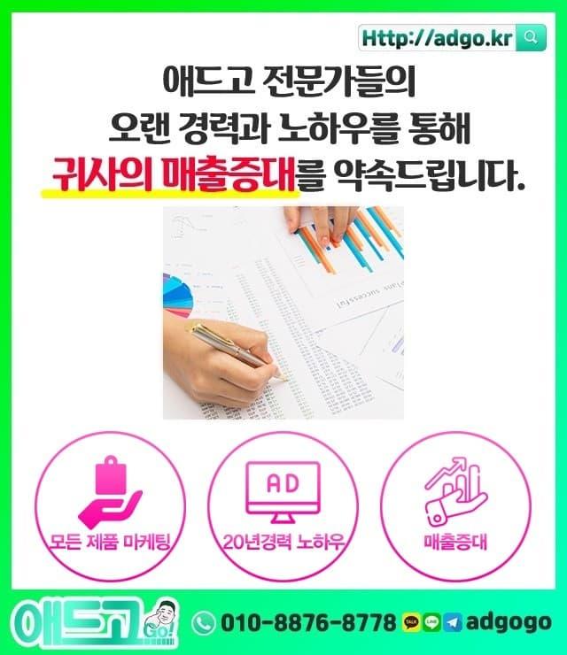 부산동구BMW수리