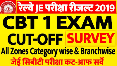 RRB JE CBT 1 CUT OFF MARKS ZONEWISE CATEGORY WISE & BRANCHWISE SURVEY