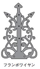 中世後期_装飾品2