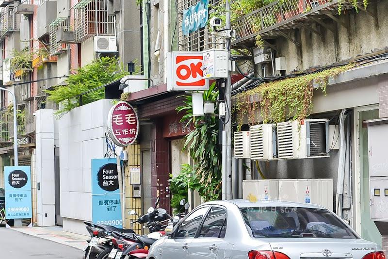 台北中正烘焙教室,西點烘焙考照,
