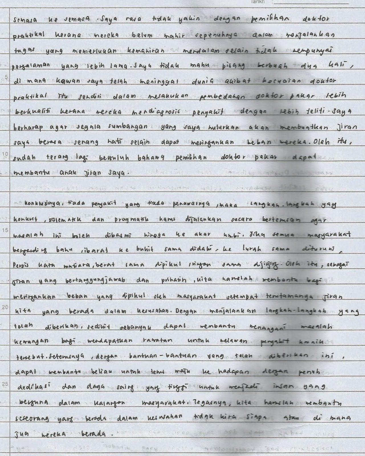 moral essay format spm Dear mr kilmer form 5 spm – sample a hardworking student from across the china sea requested me to check her essay dear mr kilmer form 5 spm.