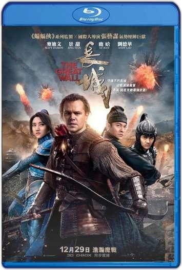 La Gran Muralla (2016) HD 1080p y 720p Latino
