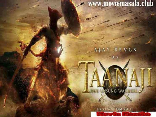 Tanahji Movie (2020) Trailer Review Cast & Release Date