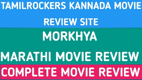 Morkhya-Morkhya-Movie-Review-by-Tamilrockers-Kannada-Movie-Review-Site.