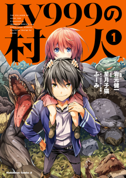 LV999 no Murabito Manga