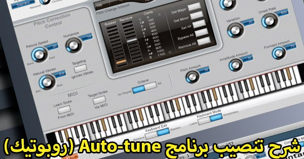 How to install autotune evo in fl studio