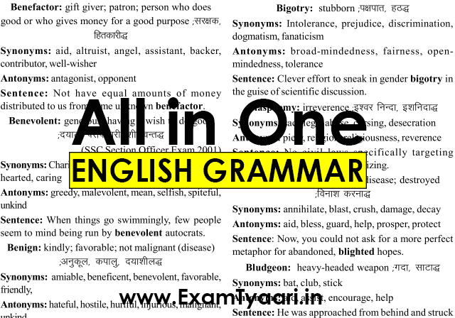 All in One Vocabulary for SSC, IBPS, Railways Exams 2018 [PDF Download] - Exam Tyaari