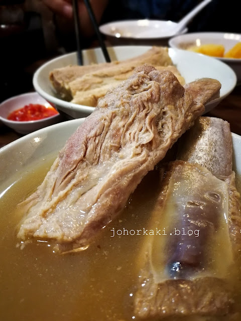 Song-Fa-Bak-Kut-Teh-Northpoint-Yishun-松发肉骨茶