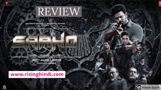 saaho-film-review-in-Hindi