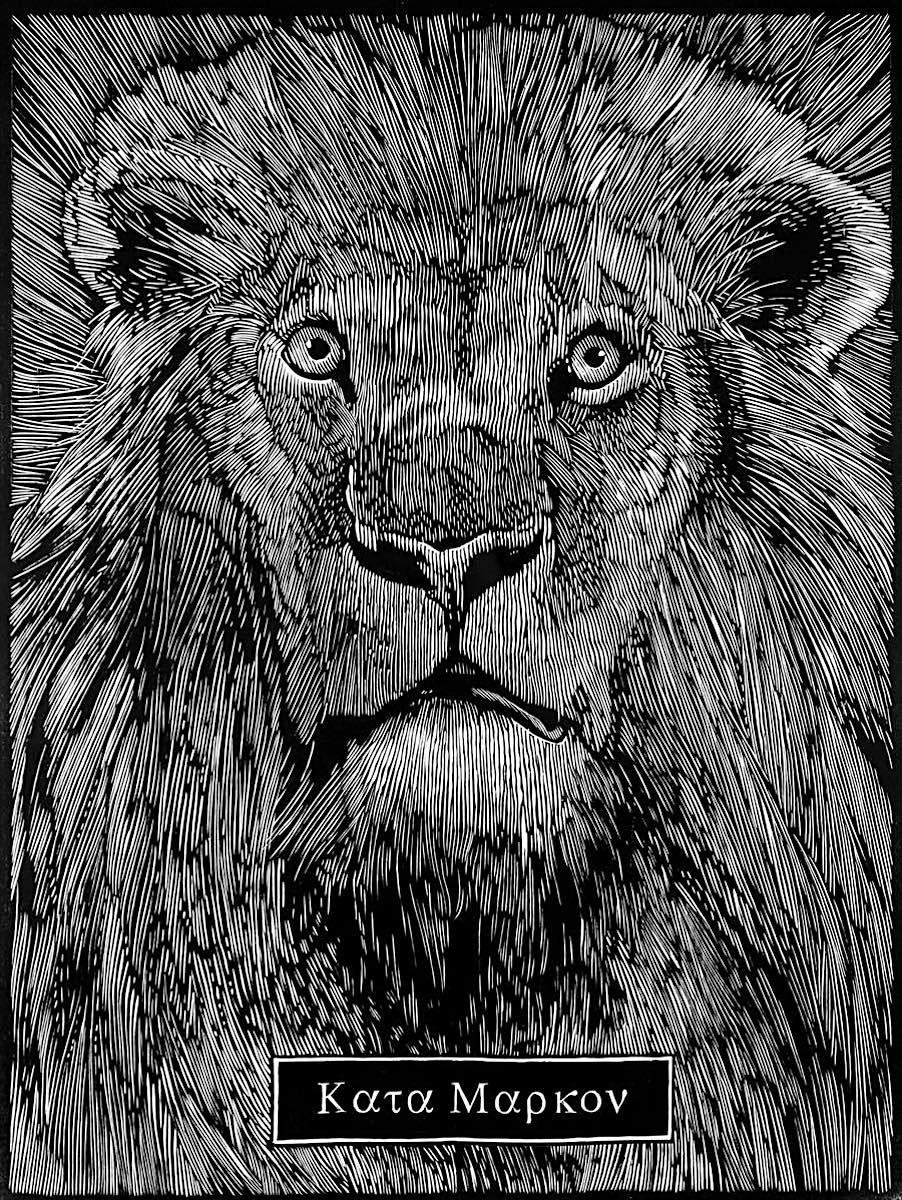 a Barry Moser scratchboard illustration of a lion