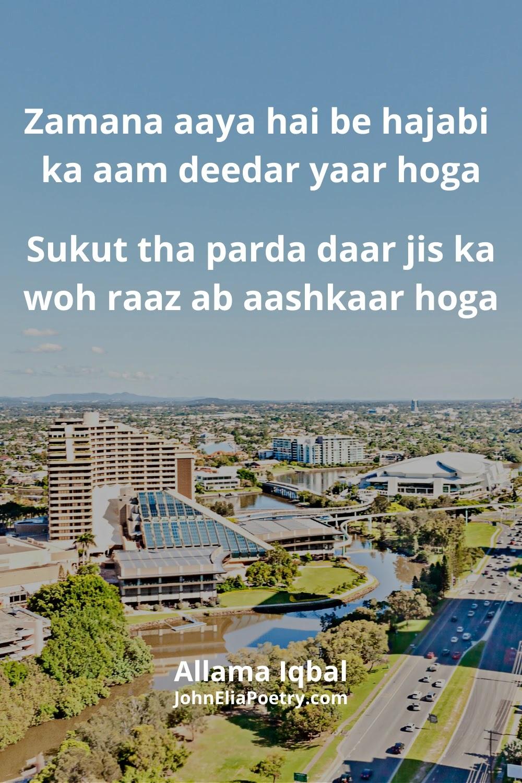 zamana aaya hai be hajabi ka aam deedar yaar hoga