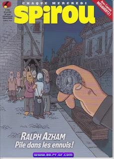 Ralph Azham, pile dans les ennuis!