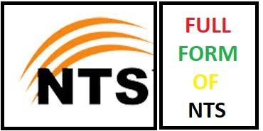 Access 10 Related NTS Full Forms   Good Combinations