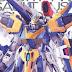 P-Bandai: MG 1/100 V2 Assault-Buster Gundam Ver. Ka [REISSUE] - Release Info