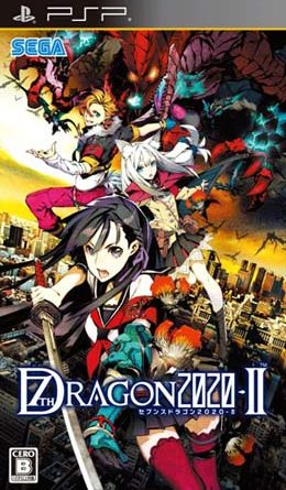 ROMs - 7th Dragon 2020 II – PSP - PSP Download
