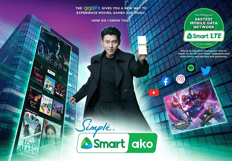 "Smart announces ""Simple, Smart Ako"" campaign with Hyun Bin"
