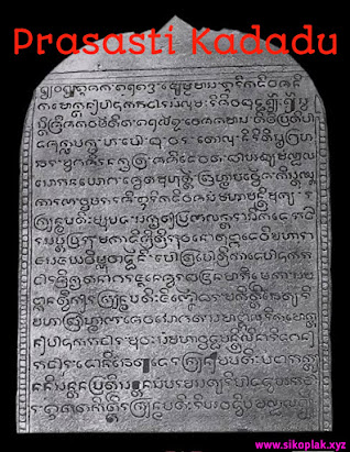Prasasti Kadadu Peninggalan Kerajaan Majapahit, Isi Prasasti Kadadu, Prasasti Kadadu