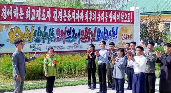 Party Committee of Sinam-ri, Ryongchon County