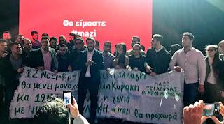 Ανδρουλάκης: Ήρθε η ώρα της ανανέωσης και της σύγκρουσης με τα κατεστημένα
