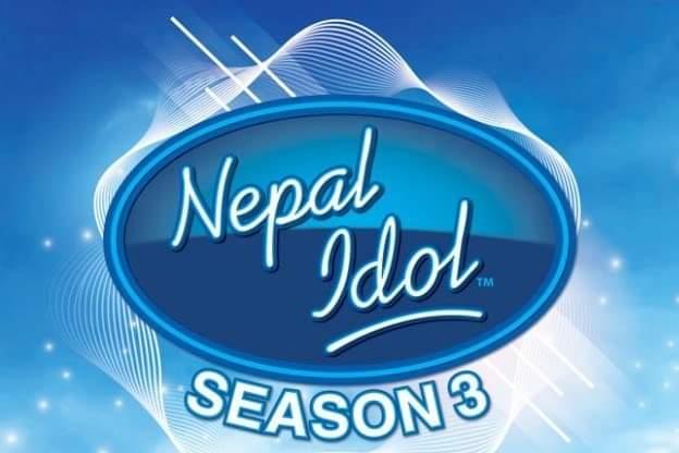 'Nepal Idol Season 3' will be resumed from Thursday