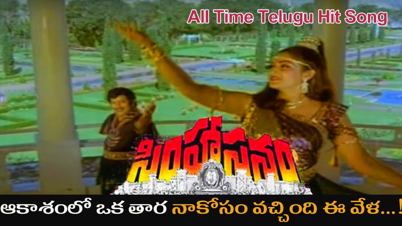 Bappi Lahiri Telugu Naa Songs
