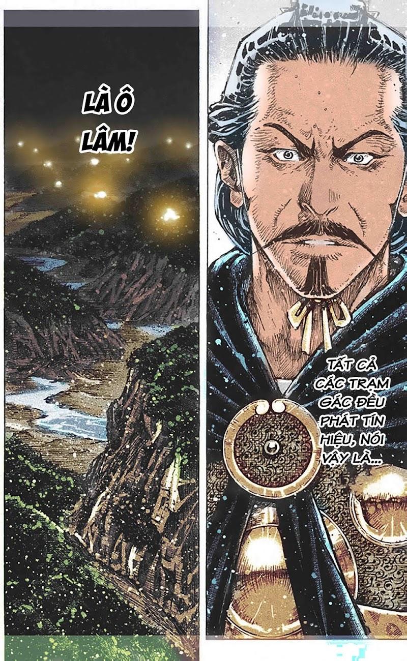 Hỏa phụng liêu nguyên Chương 425: Phản kích Tào Tháo [Remake] trang 6