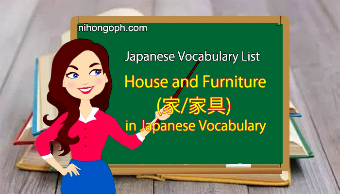 Japanese House and Furniture Vocabulary in Japanese